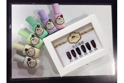 Aurora Cat Eyes Gel - 6 pcs