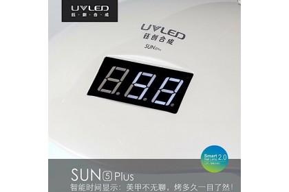 SUN 5 Plus UV/LED Lights